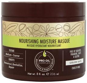 Macadamia Professional Nourishing Moisture Hair Masque